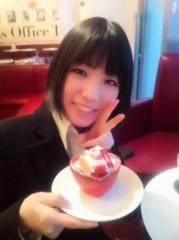 大崎由希 公式ブログ/祝杯(´ω`)? 画像2