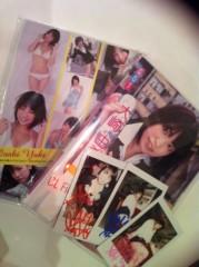 大崎由希 公式ブログ/★GOT 11月後半の予定★ 画像1