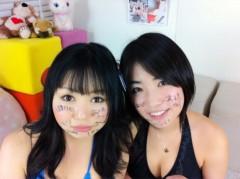 大崎由希 公式ブログ/らくがき祭り 画像1