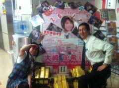 大崎由希 公式ブログ/SIRの母(pω・。) 画像1