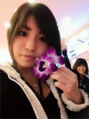 大崎由希 公式ブログ/ただいまー!! 画像1