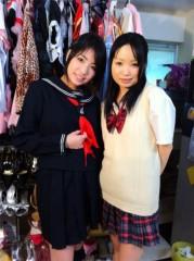 大崎由希 公式ブログ/あやか氏と♪ 画像1