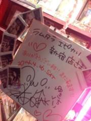 大崎由希 公式ブログ/ラムタラエピカリ新宿店さま♪ 画像2