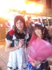 大崎由希 公式ブログ/かえりみち♪ 画像1