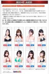 大崎由希 公式ブログ/は!!! 画像2