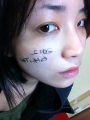 大崎由希 公式ブログ/裏ワザなんだよぅ。 画像1