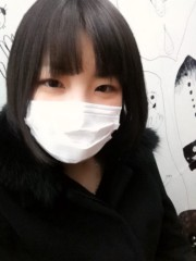 大崎由希 公式ブログ/いまから 画像1