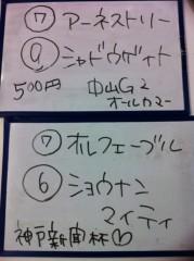 大崎由希 公式ブログ/2011-09-23 23:50:41 画像1