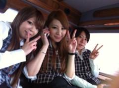 大崎由希 公式ブログ/GOT★ 画像2
