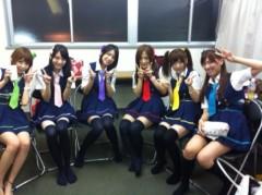 大崎由希 公式ブログ/全員集合★ 画像1