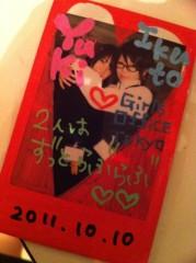 大崎由希 公式ブログ/ マイダーリン(+愛′∀`p)q☆*゜ 画像1