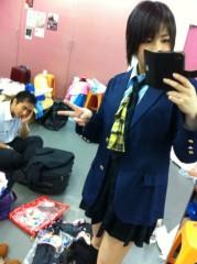 大崎由希 公式ブログ/うちあわせっ 画像1