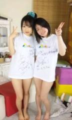 大崎由希 公式ブログ/おおさわちゃん 画像1