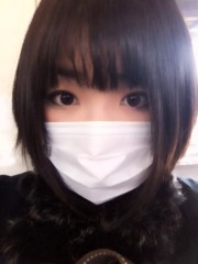 大崎由希 公式ブログ/びようしつ 画像1