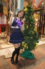 大崎由希 公式ブログ/GOTさん♪ 画像1