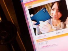 大崎由希 公式ブログ/ちゃっと終了♪ 画像1