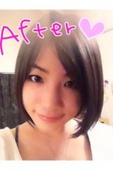 大崎由希 公式ブログ/失恋しました… 画像2