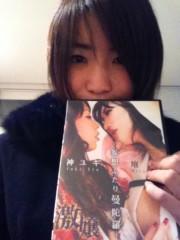 大崎由希 公式ブログ/激嬢 画像1