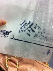 大崎由希 公式ブログ/舞台! 画像1