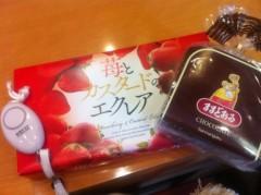 大崎由希 公式ブログ/珍しい♪ 画像2