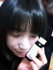 大崎由希 公式ブログ/こらーげん♪ 画像1