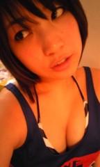 大崎由希 公式ブログ/あいやー 画像1