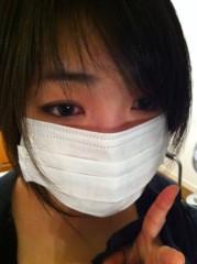 大崎由希 公式ブログ/風邪予防 画像1