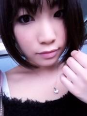 大崎由希 公式ブログ/わぁお。 画像1
