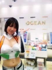 大崎由希 公式ブログ/綾波になったよ♪ 画像2