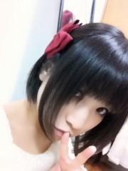 大崎由希 公式ブログ/りふれっしゅ♪ 画像1