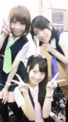 大崎由希 公式ブログ/西川口へ! 画像1