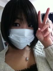 大崎由希 公式ブログ/んー?? 画像1