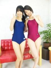 大崎由希 公式ブログ/スク水姉妹 画像1