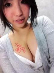 大崎由希 公式ブログ/女体暦 画像1