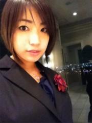 大崎由希 公式ブログ/ヨコハマ♪ 画像2