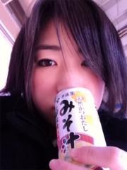大崎由希 公式ブログ/つい 画像1