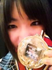 大崎由希 公式ブログ/ありがとう。。 画像1