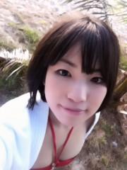 大崎由希 公式ブログ/稽古だよう 画像1