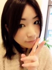 大崎由希 公式ブログ/メンテナンス♪ 画像1