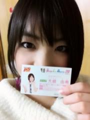 大崎由希 公式ブログ/おしらせたちっ★ 画像2