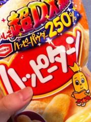 大崎由希 公式ブログ/はっぴー♪ 画像1