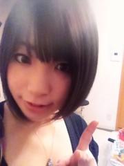 大崎由希 公式ブログ/ただいまっ★ 画像1