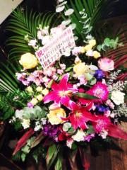 大崎由希 公式ブログ/ありがとうございました!! 画像1