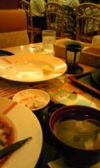 大崎由希 公式ブログ/作業中、 画像1