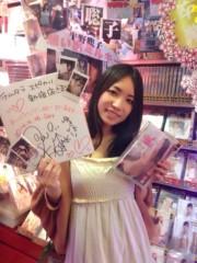 大崎由希 公式ブログ/ラムタラエピカリ新宿店さま♪ 画像1