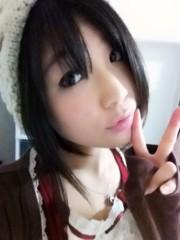 大崎由希 公式ブログ/公式グルっぽできてた★ 画像1