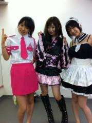 大崎由希 公式ブログ/そうです! 画像1