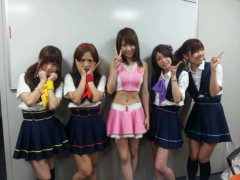 大崎由希 公式ブログ/新曲ちょっとだけお披露目♪ 画像1