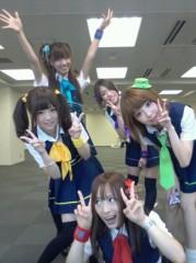 大崎由希 公式ブログ/ただいまー! 画像1