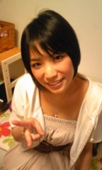 大崎由希 公式ブログ/おわたー! 画像1